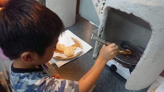 鞆の浦 鯛匠の郷 せんべい焼