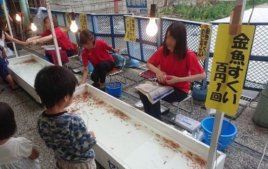 尾道土曜夜店 金魚釣り