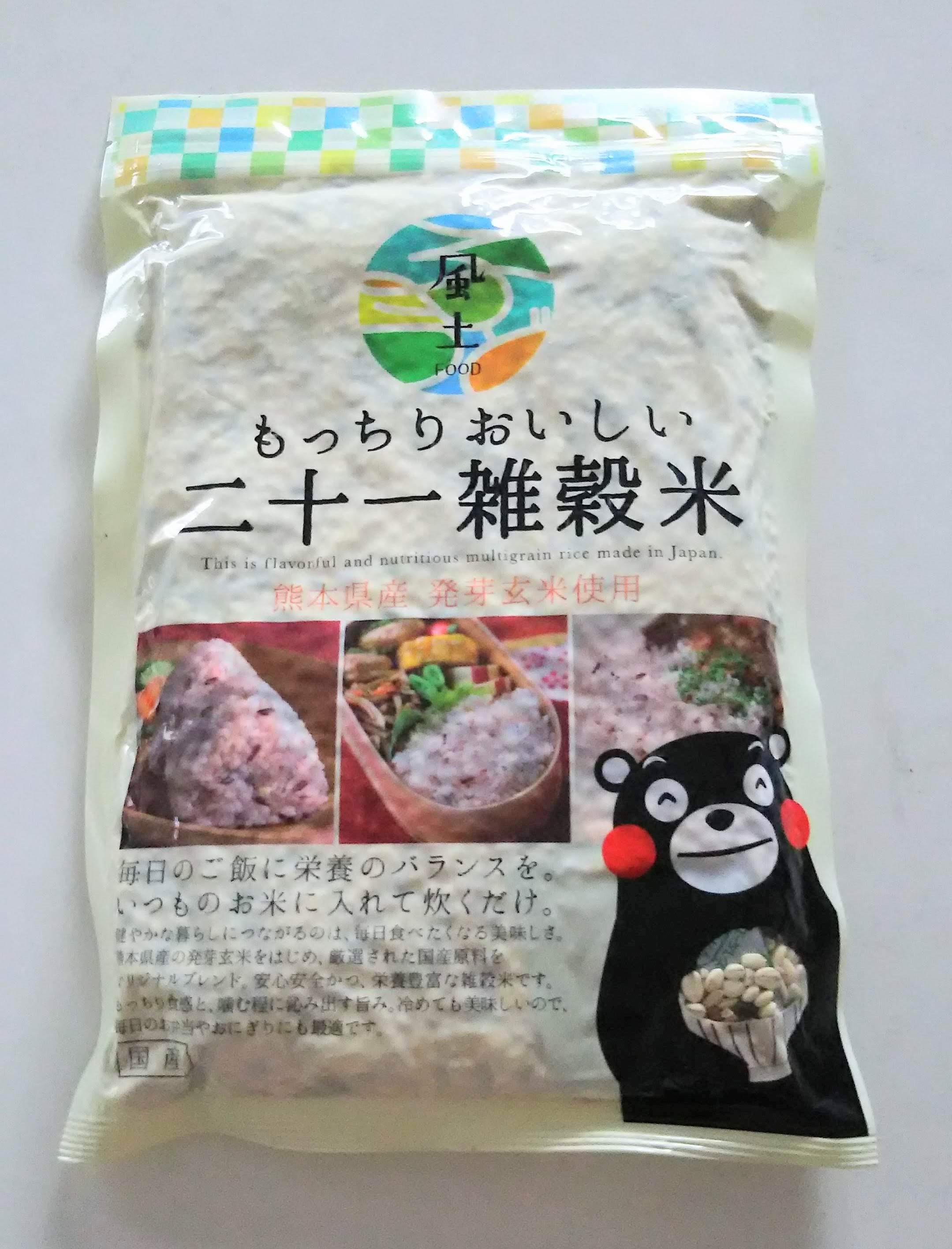 くまもと風土 二十一雑穀米