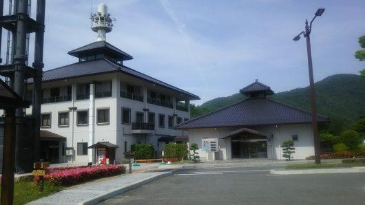 八田原ダム 遊学館