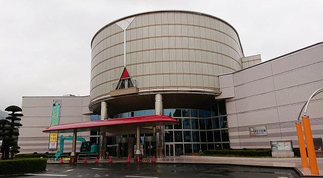 交通 ミュージアム ヌマジ
