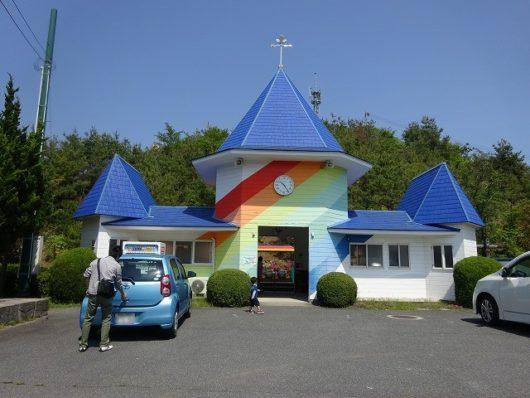 蜂ヶ峯総合公園 ミニSL 駅