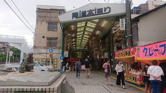 尾道 本通り商店街